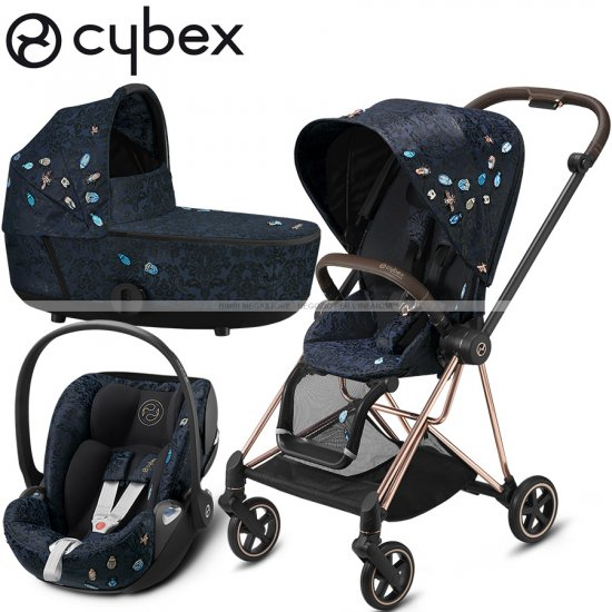 Cybex - Mios Trio Jewels Of Nature