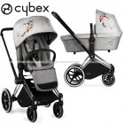 Cybex - Priam Lux Trio Koi Collection