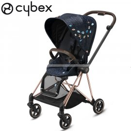 Cybex - Mios Passeggino Jewels Of Nature